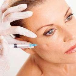 botox facial preço